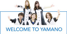WELCOM TO YAMANO
